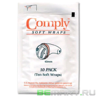 Phonak Soft Wraps